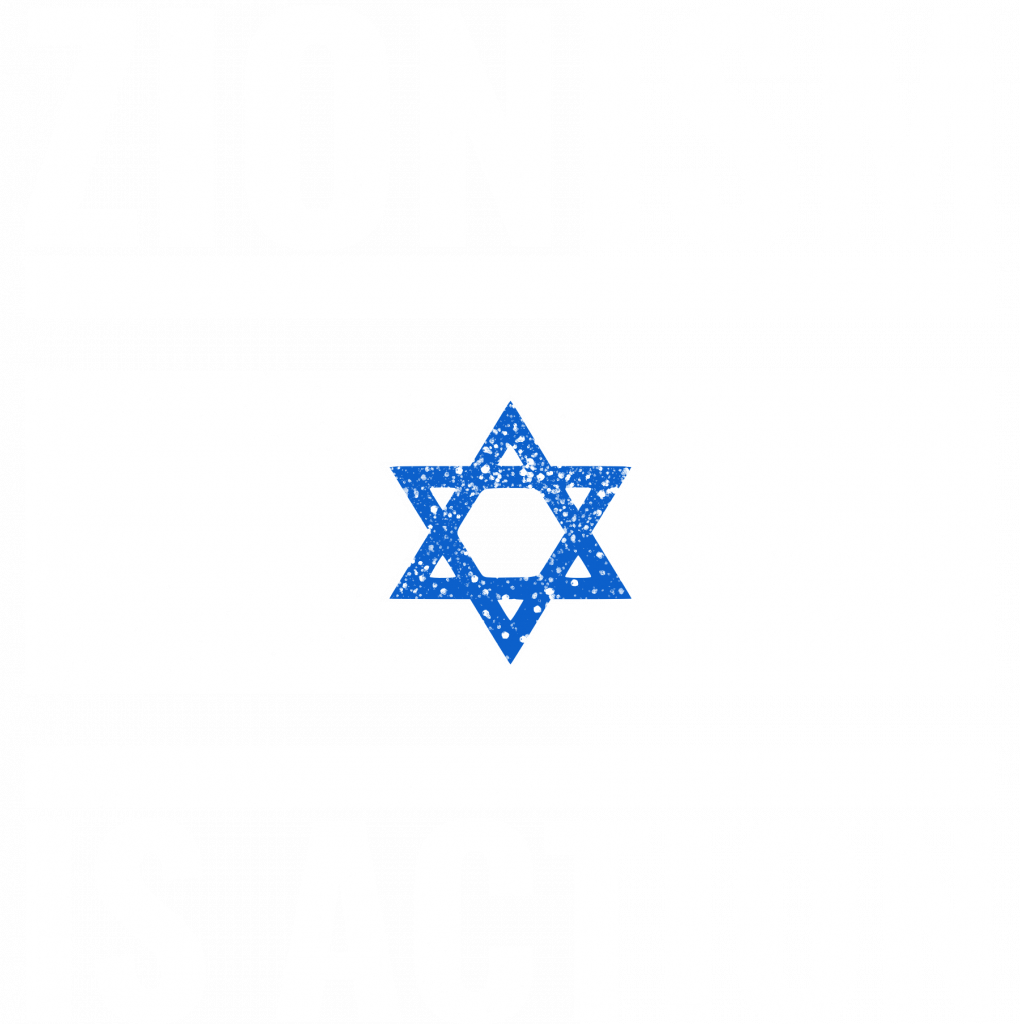 Unity Warriors Zionism